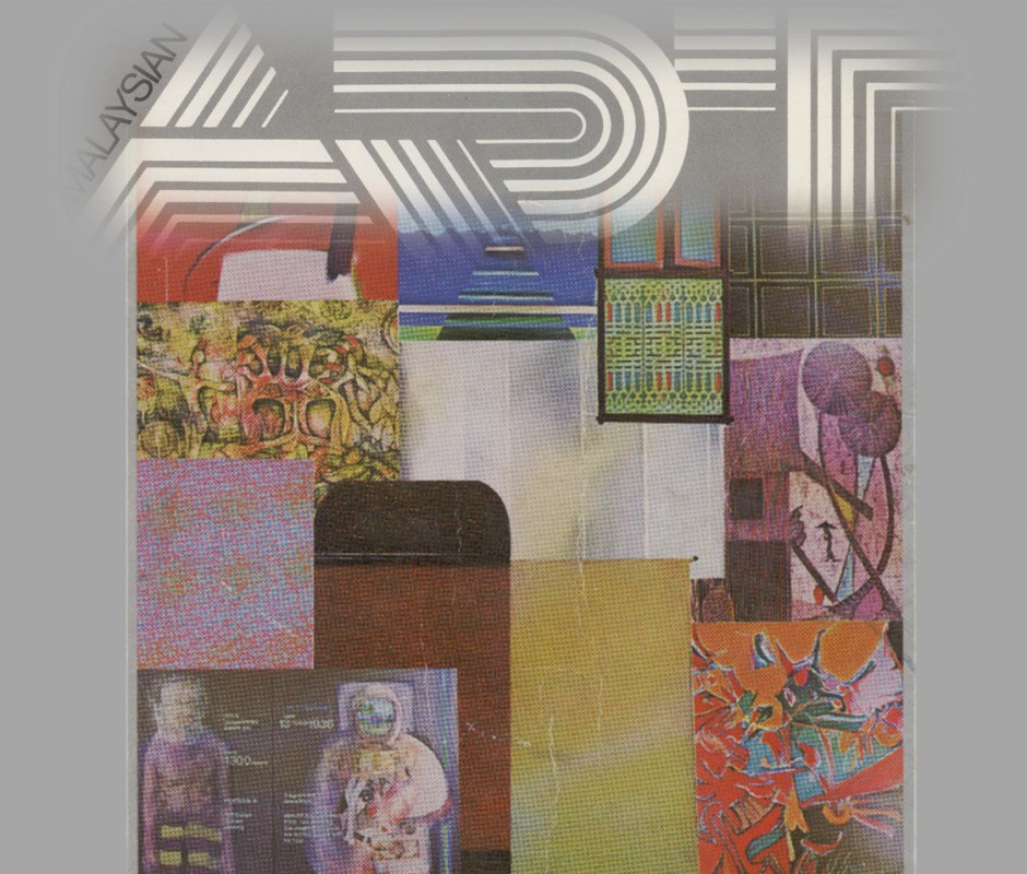 Cover of the catalogue of the exhibition held at the Commonwealth Institute, by the National Art Gallery, Malaysia